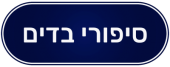 cropped-לגוס-min-2.png
